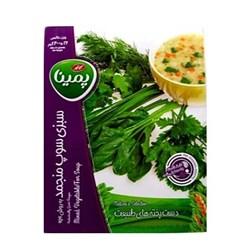 سبزی سوپ منجمد پمینا کاله 400 گرمی