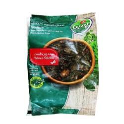 سبزی قورمه منجمد پمینا کاله 750 گرمی