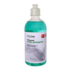 محلول ضد عفونی کننده دست هپی هوم سبز 500 میلی لیتری