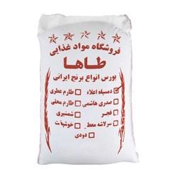 برنج ایرانی دمسیاه اعلاء طاها 10 کیلوگرمی