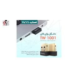 کارت شبکه USB تسکو مدل TW 1001