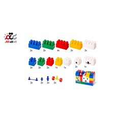بازی لگو با فرزندان مدل آجره 31 قطعه کد 643