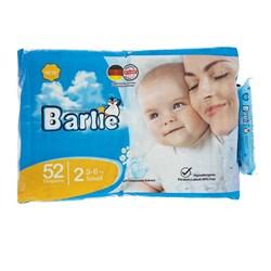 پوشک کودک بارلی سایز 2 بسته 52 عددی به همراه دستمال مرطوب
