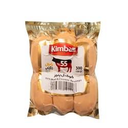 کوکتل پنیر 55 درصد گوشت کیمبال 300 گرمی