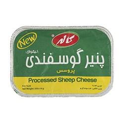 پنیر پروسس گوسفندی کاله 350 گرمی