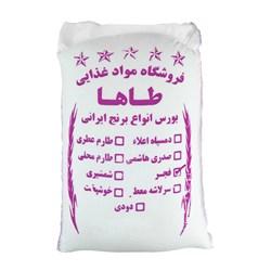 برنج ایرانی فجر طاها 10 کیلوگرمی