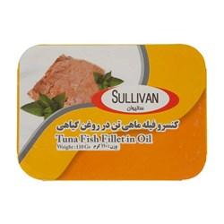 کنسرو فیله ماهی تن در روغن گیاهی سالیوان 110 گرمی