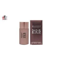 عطر جیبی مردانه برندینی مدل 212S حجم 25 میلی لیتری