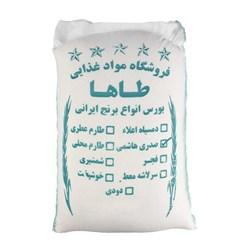 برنج ایرانی صدری هاشمی طاها 10 کیلوگرمی