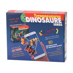 بازی کلیک دایناسور مدل تیرانوسوروس 49 قطعه کد 211