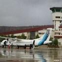 فرودگاه تفریحی و آموزشی آزادی استان البرز