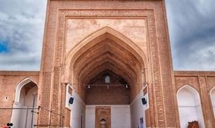 مسجد جامع گناباد استان خراسان رضوی