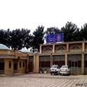 موزه شهر سبزوار استان خراسان رضوی