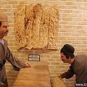 موزه فرهنگ نان مشهد استان خراسان رضوی