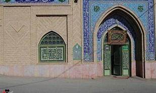 مسجد جامع شاهرود استان سمنان