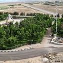بوستان شهیدان زینلی مبارکه استان اصفهان