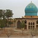 باغ مصلی نایین استان اصفهان