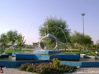 پارک فیروزه نجف آباد استان اصفهان
