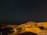 شهر سوخته استان سیستان بلوچستان