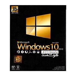 سیستم عامل ویندوز 10 هوشمند به همراه نرم افزارهای کاربردی شرکت جی بی تیم