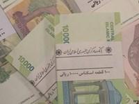 از مالیات بر درآمد چه می دانید؟
