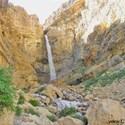 آبشار خفر سمیرم استان اصفهان