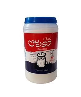 نمک خوراکی تصفیه شده ید دار دوریس وزن 600 گرمی