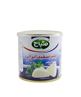 پنیر سفید ایرانی نیم چرب صباح 450 گرمی