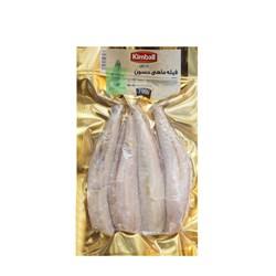 فیله ماهی حسون بدون پوست منجمد کیمبال 700 گرمی