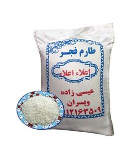برنج طارم فجر اعلاء اعلاء گرگان عیسی زاده 1000 گرمی
