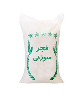 برنج ایرانی فجر سوزنی درجه یک دنیای زیتون 10 کیلوگرمی