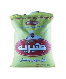 برنج پاکستانی جهیزیه 10 کیلوگرمی