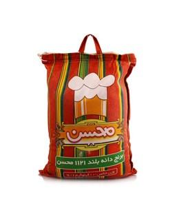 برنج هندی محسن 10 کیلوگرمی