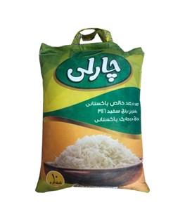 برنج پاکستانی چارلی 1000 گرمی