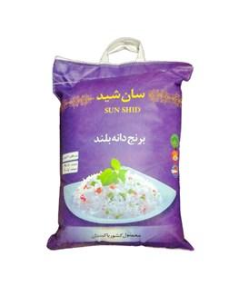 برنج دانه بلند پاکستانی سان شید 10 کیلوگرمی