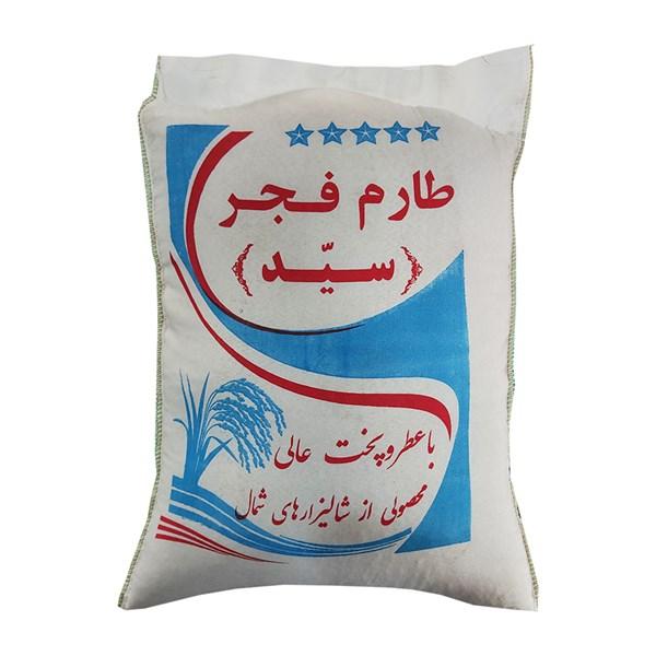 برنج ایرانی طارم فجر سید 10 کیلوگرمی