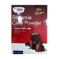 پودر کیک براونی پگاه 500 گرمی