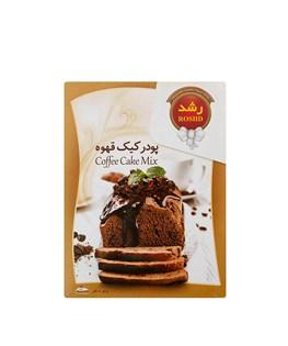 پودر کیک قهوه رشد 400 گرمی