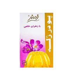 پودر ژله زعفران خالص فرمند 100 گرمی