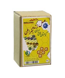 عسل طبیعی بغراطی پنج ستاره 1200 گرمی