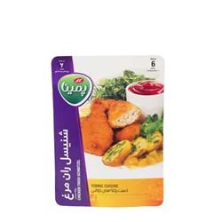 شنیسل ران مرغ پمینا کاله 420 گرمی
