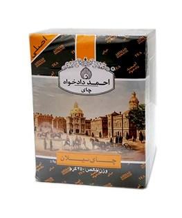 چای سیلان احمد دادخواه 450 گرمی