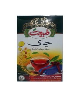 چای سیاه سیلان ارل گری طبیعت 450 گرمی
