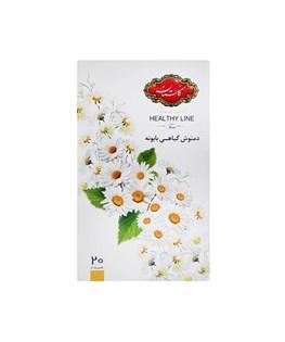 دمنوش گیاهی کیسه ای بابونه گلستان 20 عددی