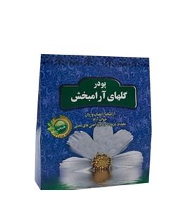 پودر گلهای آرامبخش زاگرس 50 گرمی