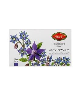 دمنوش مخلوط گیاهی کیسه ای گل گاوزبان گلستان 20 عددی
