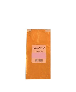 قهوه ایرانی نایاب 160 گرمی