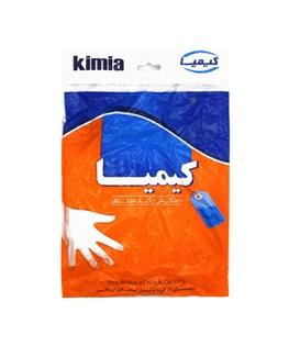 دستکش یکبار مصرف کیمیا 100 عددی