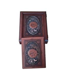 کتاب دیوان حافظ مسی با جعبه مخصوص