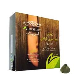 رنگ موی پودری گیاهی زیتونی ابریشم 130 گرمی